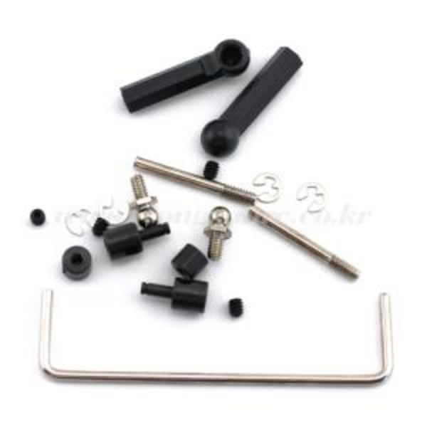 엑스캅터 - Team Losi STEERING HARDWARE SET - LST/2