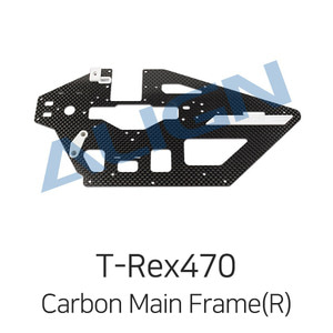 엑스캅터 - ALIGN T-Rex470LT Carbon Main Frame(R) - for Torque Tube Version