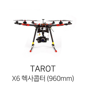 엑스캅터 - 타롯 X6 Folding HexaCopter Basic Combo(960mm / MX5015HD-7)