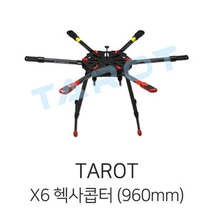 엑스캅터 - 타롯 X6 Folding HexaCopter Frame Kit (960mm)
