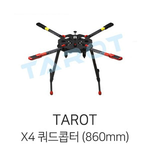 엑스캅터 - 타롯 X4 Folding QuadCopter Frame Kit(860mm)