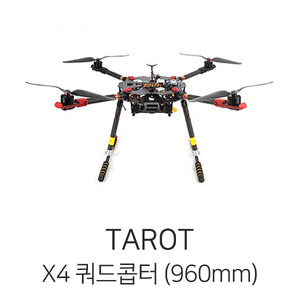 엑스캅터 - 타롯 X4 Folding QuadCopter Power Pack(960mm)