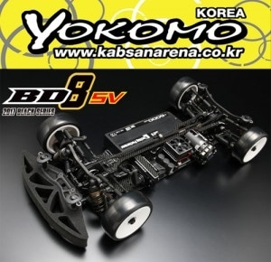 엑스캅터 - BD8-SV BD8 2017 BLACK SERIES (40T Pully Version)