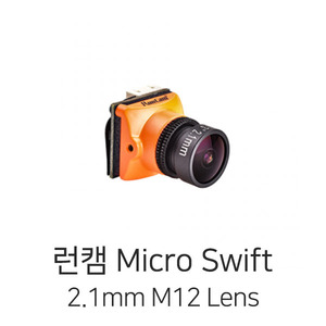 엑스캅터 - 런캠 Micro Swift3 (2.1mm M12 Lens)