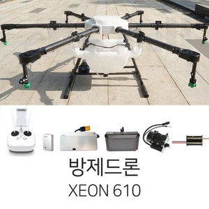 엑스캅터 - XEON 610 방제드론 프리미엄 콤보 (Frame kit+Power kit+AMU SET+DataLink3+N3-Ag)