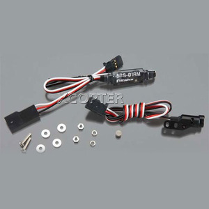 엑스캅터 - 후타바 Magnetic RPM Sensor(for 14SG/18MZ, SBS-01RM)